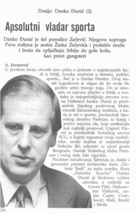 djunic1