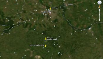 Војислав Милошевић: ХААРП који је постављен у Барајеву, почео је да функционише почетком маја 2012.!