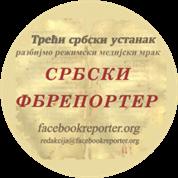 Србски ФБРепортер