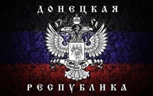 donjeck-republika-1