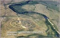blagotin_lokalitet_vazdusna-perspektiva