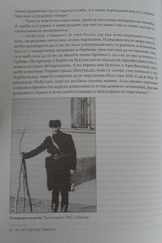 Слика-1