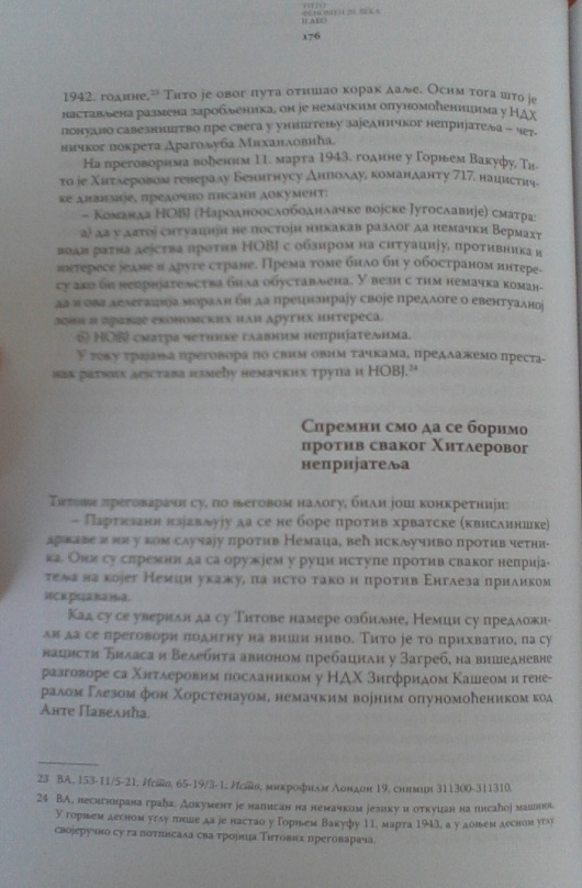 Слика-3