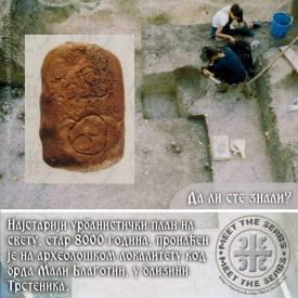 srbija-blagotin-boginja-plodnosti-4