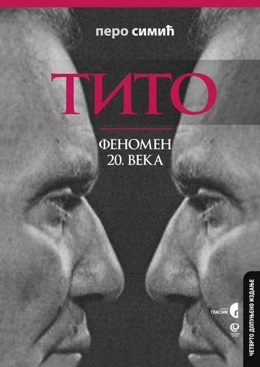 Tito-Pero Simic