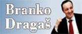 Бранко Драгаш