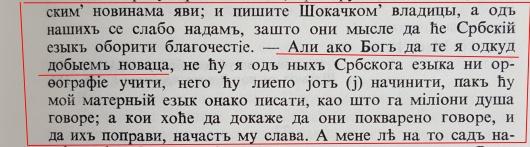 Novac-1