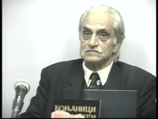 Момчило Јокић из 2005. године