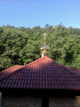 поглед на куполу