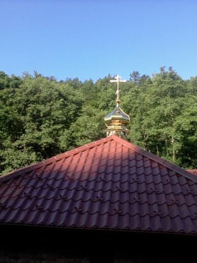 погледа на куполу