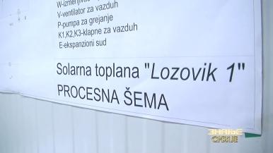 znanje-srbije-prof-dr-vladan-petrovic-mp4_20161009_000120-389