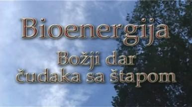 Image00021