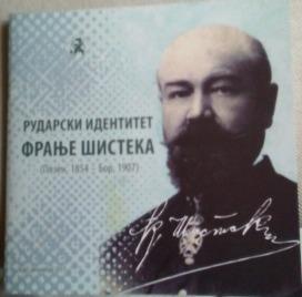 Фрањо Шистек